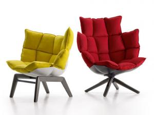 petit fauteuil design confortable idees de decoration With petit fauteuil design confortable