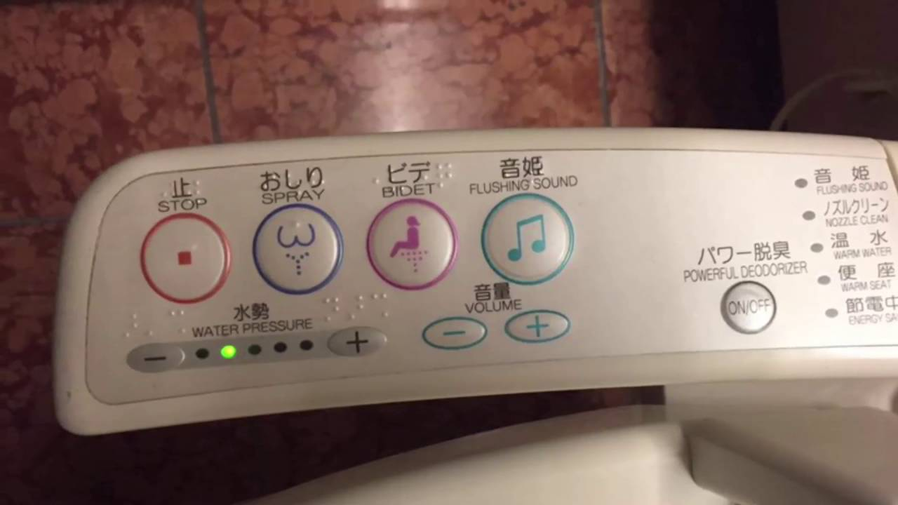 commode translation